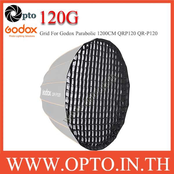 120G Grid For Godox Parabolic 1200CM QRP120 QR-P120 กริดสำหรับซอฟท์บ๊อกซ์