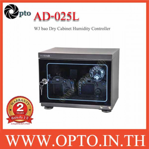 AD-025L WJ bao Dry Cabinet Humidity Controller ตู้กันความชื้น