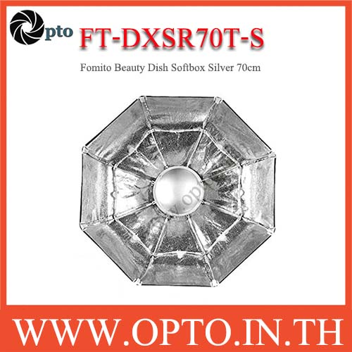 FT-DXSR70T-S FOMITO FOLDABLE BEAUTY DISH SOFTBOX WITH BOWENS MOUNT INNER SILVER (70CM)