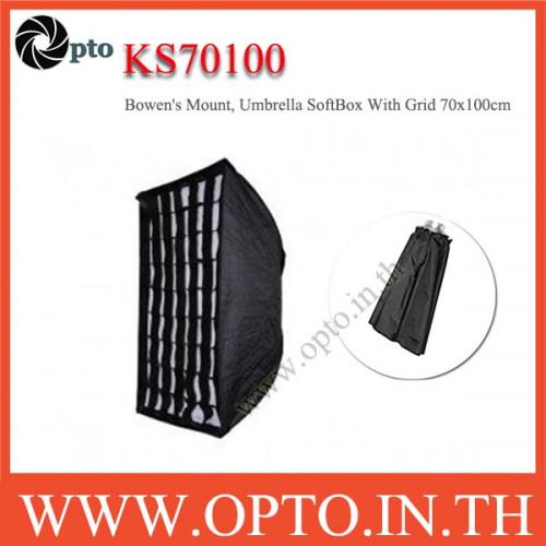KS70100 Bowen\'s Mount, Umbrella SoftBox With Grid, Retangular 70×100CM