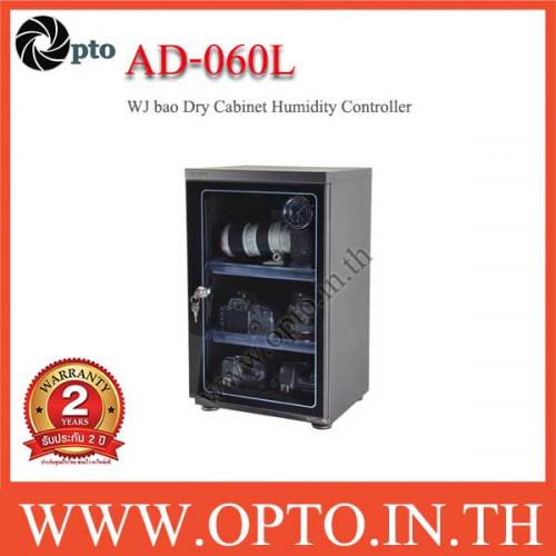 AD-060L WJ bao Dry Cabinet Humidity Controller ตู้กันความชื้น