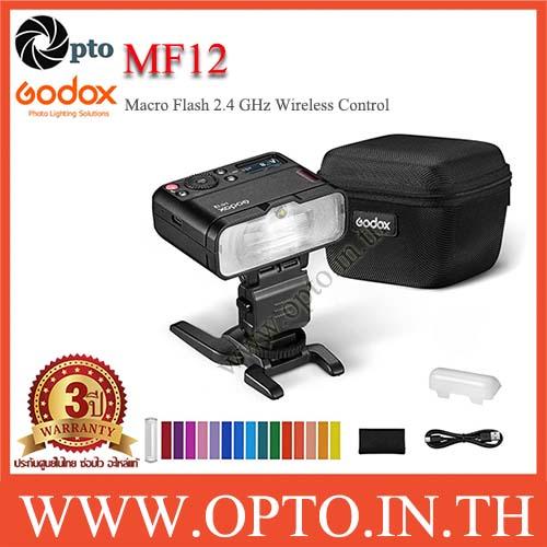 Godox MF12 Macro Flash 2.4 GHz Wireless Control