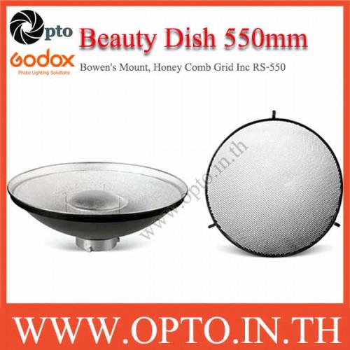 Beauty Dish Reflector 550mm. (Honey Comb Grid Inc) RS-550 Mount Bowens