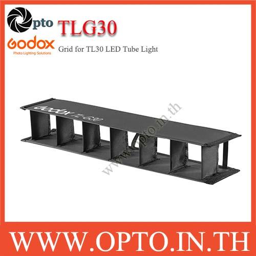 Godox TLG30 Grid for TL30 LED Tube Light กริดสำหรับ TL30