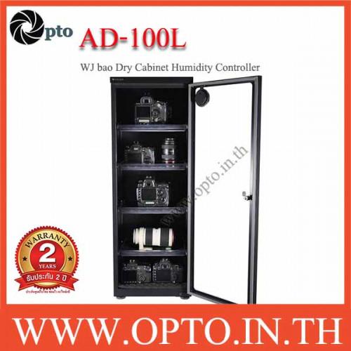 AD-100L WJ bao Dry Cabinet Humidity Controller ตู้กันความชื้น