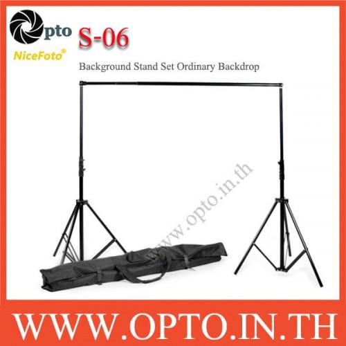 Background Stand Set Ordinary Backdrop S-06 โครงฉากสำหรับถ่ายภาพและถ่ายวีดีโอ