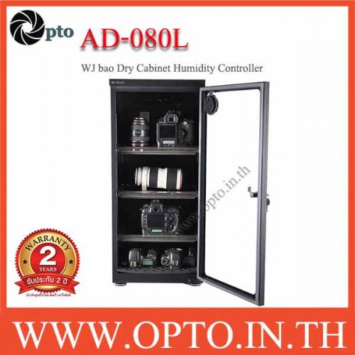 AD-080L WJ bao Dry Cabinet Humidity Controller ตู้กันความชื้น