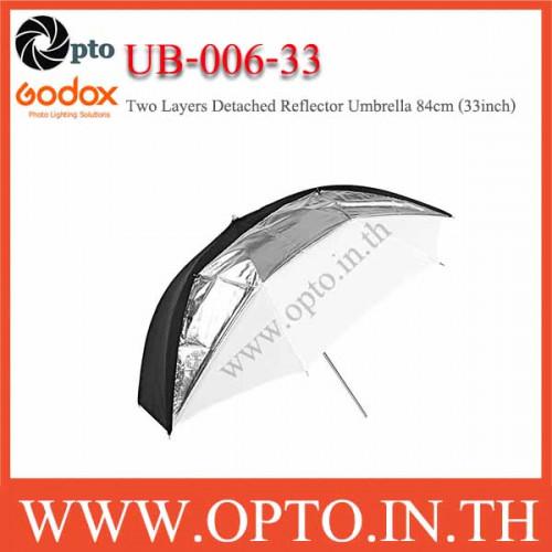 UB-006-33 Two Layers Detached Reflector Umbrella 84cm (33inch)