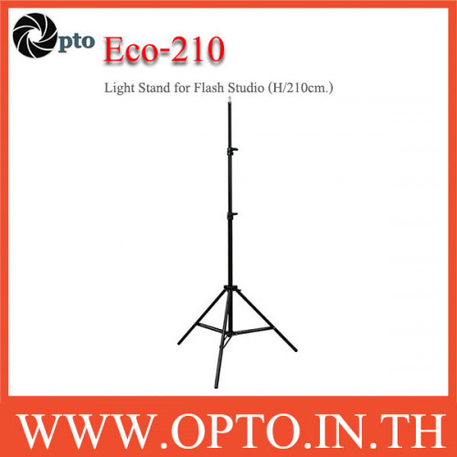 Eco-210 Light Stand for Flash Studio (H/210cm.) ขาตั้งไฟสตูดิโอ210cm