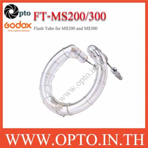 FT-MS200/300 หลอดแฟลชสำหรับ MS200 และ MS300 (Tube 300WS  For MS200 MS300)