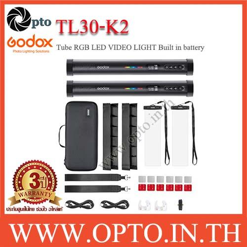 TL30-K2 Godox Tube RGB LED VIDEO LIGHT Built in battery  ไฟต่อเนื่องแบบพกพา ถ่ายรูป ถ่ายวีดีโอ