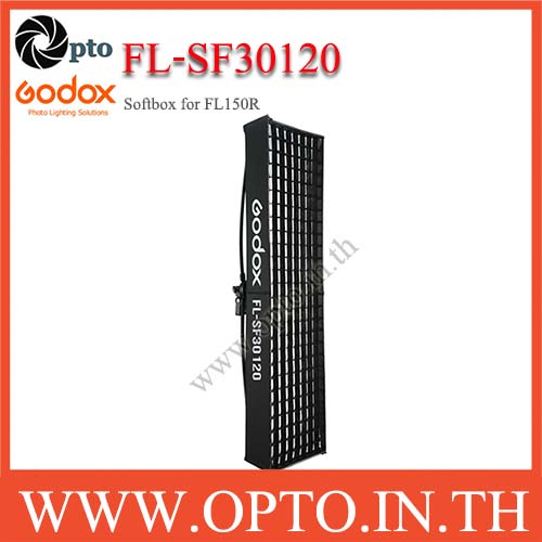 Godox FL-SF30120 Softbox for FL150R ซอฟบ็อคสำหรับ LED FL150R