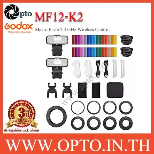 Godox MF12-K2 Macro Flash 2.4 GHz Wireless Control