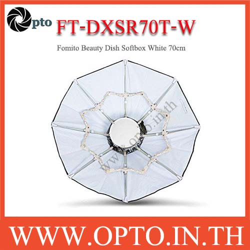 FT-DXSR70T-W FOMITO FOLDABLE BEAUTY DISH SOFTBOX WITH BOWENS MOUNT INNER WHITE (70CM)