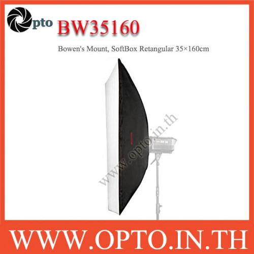BW35160 Bowen\'s Mount, SoftBox  Retangular 35×160CM