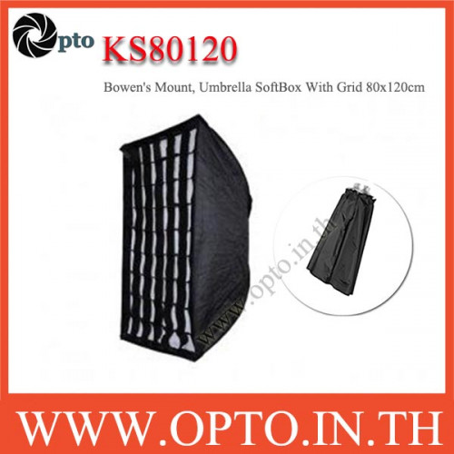 KS80120 Bowen\'s Mount, Umbrella SoftBox With Grid, Retangular 80×120CM