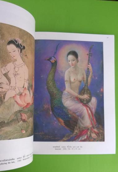นิทรรศการศิลปกรรมเชิดชูเกียรติ จักรพันธุ์ โปษยกฤต 1
