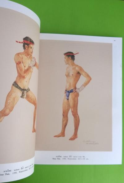 นิทรรศการศิลปกรรมเชิดชูเกียรติ จักรพันธุ์ โปษยกฤต 3