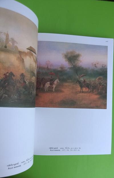 นิทรรศการศิลปกรรมเชิดชูเกียรติ จักรพันธุ์ โปษยกฤต 4
