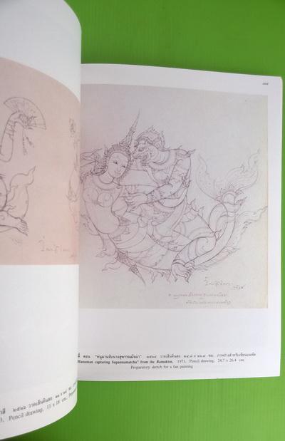 นิทรรศการศิลปกรรมเชิดชูเกียรติ จักรพันธุ์ โปษยกฤต 5