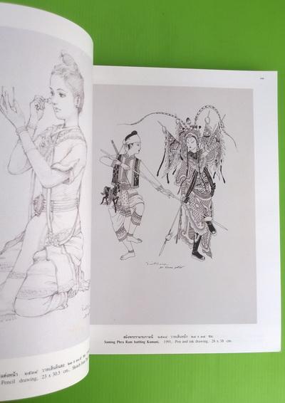 นิทรรศการศิลปกรรมเชิดชูเกียรติ จักรพันธุ์ โปษยกฤต 6