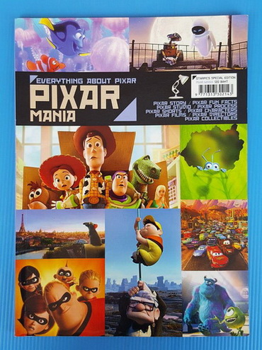 EVERYTHING ABOUT PIXAR