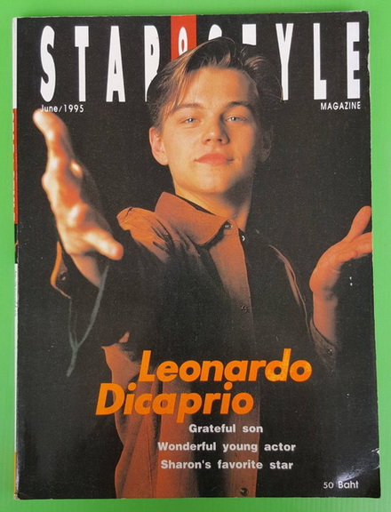 STAR AND STYLE 55