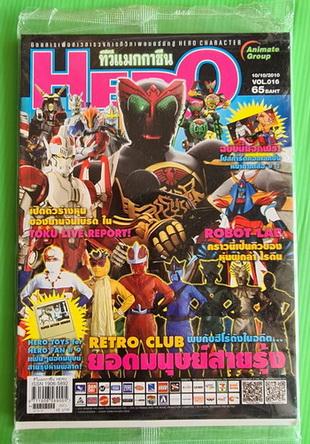 ทีวีแมกกาซีน HERO VOL.016