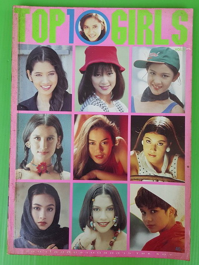 TOP 10 GIRLS VOL.3