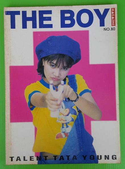 THE BOY NO.80