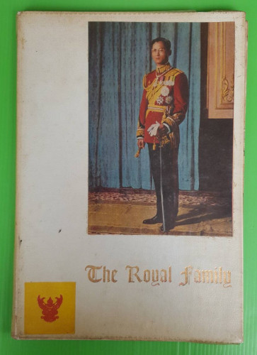 The Royal Family Facts on His Majesty The King of Thailand