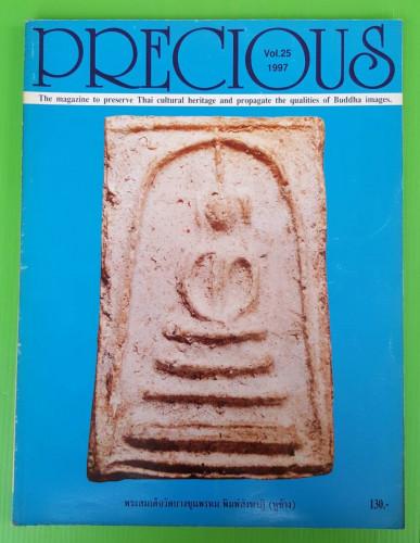 PRECIOUS Vol.25