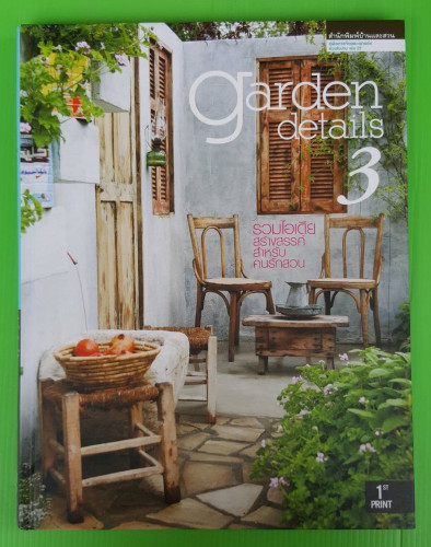 garden details 3  รวมไอเดียสร้างสรรค์สำหรับคนรักสวน