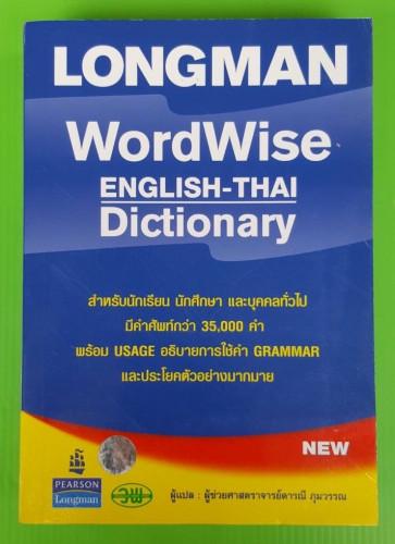 WordWise ENGLISH-THAI Dictionary LONGMAN