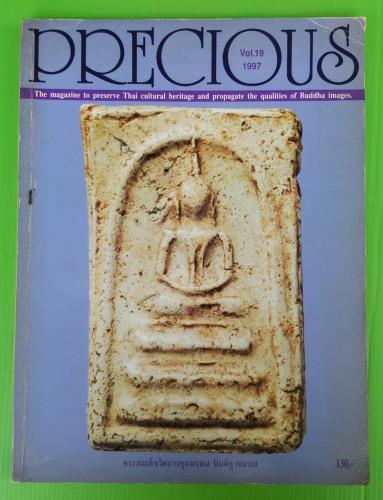 PRECIOUS Vol.19