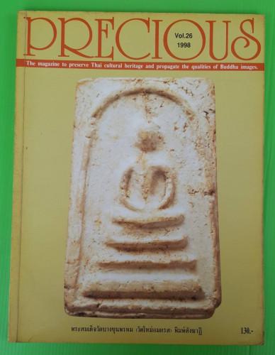 PRECIOUS Vol.26