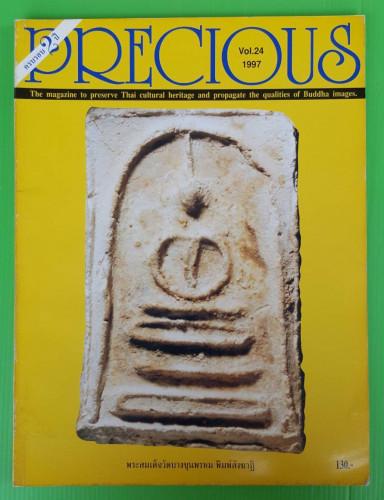 PRECIOUS Vol.24