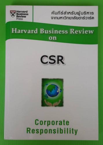 CSR Corporate Responsibility