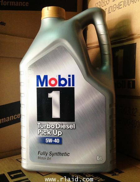 MOBIL 1 Diesel Fully Synthetic 5w-40 6ลิตร