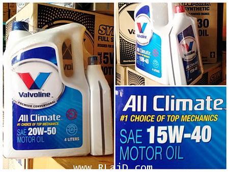 วาโวลีน All Climate 20W-50 , 15w-40