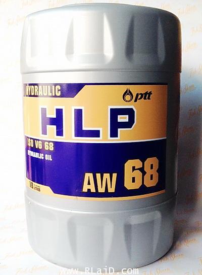 น้ำมันไฮดรอลิค ปตท. เบอร์68