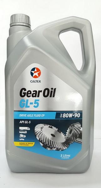 น้ำมันเกียร์และเฟืองท้าย คาลเท็กซ์ GL-5 SAE 80w-90  5 ลิตร