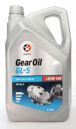 น้ำมันเกียร์และเฟืองท้าย คาลเท็กซ์ GL-5 SAE 85w-140  5 ลิตร