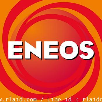 ENEOS น้ำมันเฟืองท้าย เบอร์140 GL-5 ขนาด 18ลิตร
