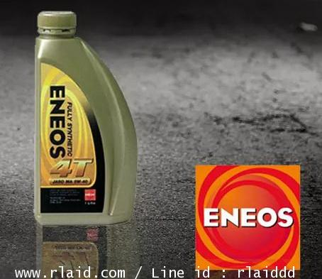 ENEOS 4T Fully Synthetic 5w-40