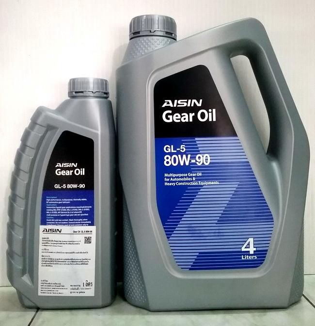 AISIN น้ำมันเกียร์ เบอร์ GL-5 80W-90
