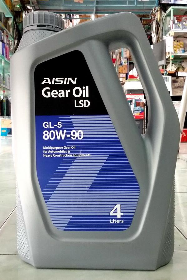 น้ำมันเกียร์และเฟืองท้าย AISIN  GL-5 80w-90 LSD  4 ลิตร