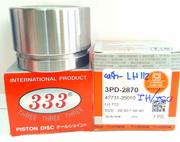 ลูกสูบดิสเบรค หน้า ตู้ LH112 กว้าง 66.60มิล /สูง 48มิล
