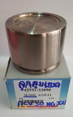 ลูกสูบดิสเบรค หน้า ACV 30,วิช  กว้าง 63.5มิล /สูง 49มิล