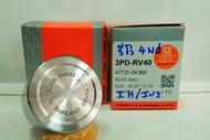 ลูกสูบดิสเบรค หน้า รีโว้  กว้าง 45.35 มิล /สูง 31 มิล
